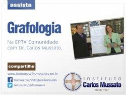 Dr. Carlos Mussato na EPTV Comunidade
